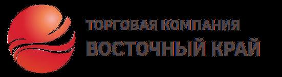 Торговая компания Восточный край